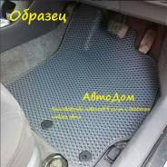 Коврики. Toyota Ipsum, CXM10G, SXM10G, SXM15G Двигатели: 3CTE, 3SFE