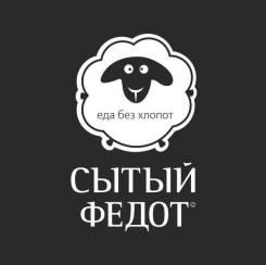 """Повар. ООО""""Новинка"""". Улица Пушкина 64/10"""