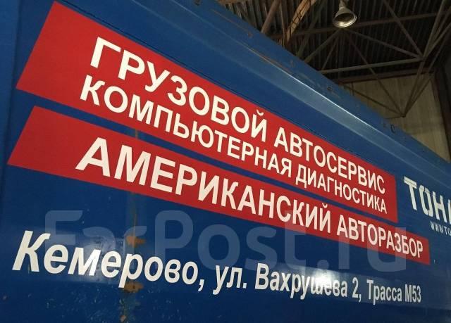 Volvo. Продам Вольву, 12 000куб. см., 25 000кг., 6x4