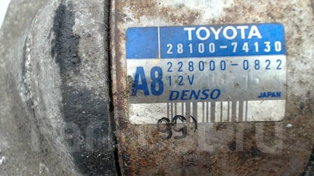 Стартер Toyota RAV 4 1994-2000