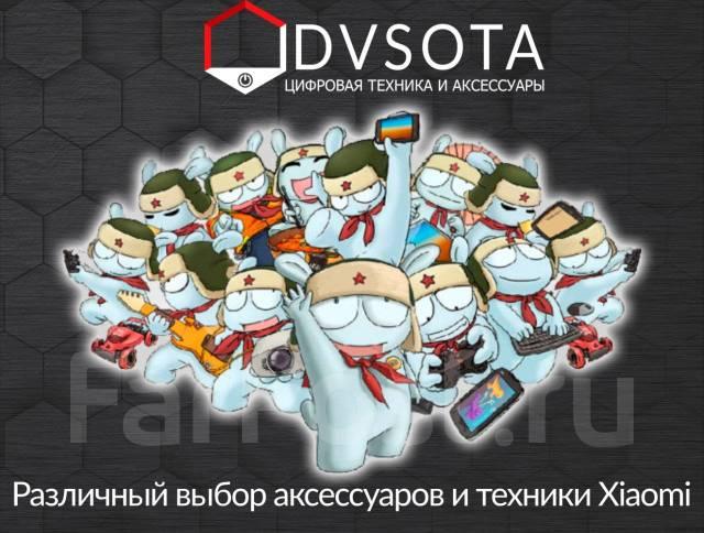 Аксессуары для Цифровой техники от бренда Xiaomi. В Наличии. Dvsota!