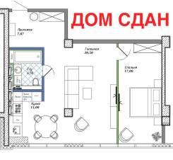 2-комнатная, улица Станюковича 46. Эгершельд, агентство, 56кв.м. Дизайн-проект