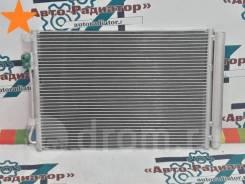 Радиатор кондиционера. Kia Rio, QB, UB Hyundai Solaris Hyundai Accent Hyundai Veloster Hyundai i20 Двигатели: D3FA, D4FC, G4FA, G4FD, G4FG, G4LA