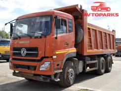 Dongfeng DFL3251A. Грузовой самосвал Dongfeng DFL 3251AW1, 8 900 куб. см., 18 000 кг.