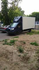 Перевозка грузов рефрижиратором