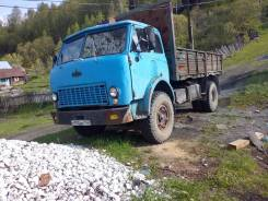 МАЗ. Продам грузовик , 8 000кг., 4x2