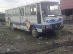 Nissan Civilian. Автобус Nissan Sivilian, 26 мест, С маршрутом, работой