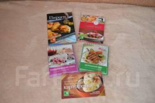 Продам книги по кулинарии