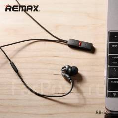 Remax RB-S8