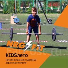 Детский Crossfit на Русской