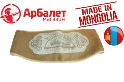 "Пояс из верблюжей шерсти ""Монголия"" (Mongolia Camel wool) Монголия"