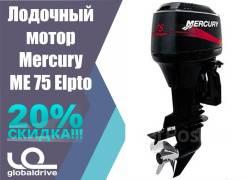 Mercury. 75,00л.с., 2-тактный, бензиновый, нога L (508 мм), 2018 год год