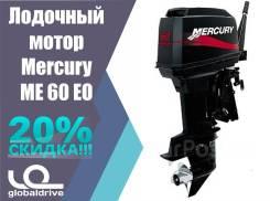 Mercury. 60,00л.с., 2-тактный, бензиновый, нога S (381 мм), 2018 год год