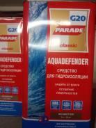 Проникающая гидроизоляция PARADE G20 Бесцветный 1 л.