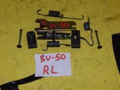 Пружины барабанных тормазов TOYOTA VISTA SV50 R L