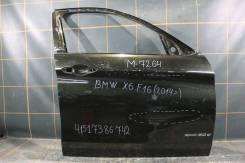 Дверь передняя правая - BMW X6 F16 (2014-н. в. )