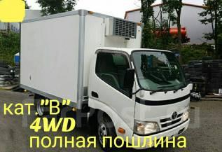 Toyota ToyoAce. Toyota Toyoace 4WD, рефрижератор 2 тонны, 2 000кг.