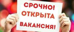 Администратор. ИП Семенов. Остановка Семёновская