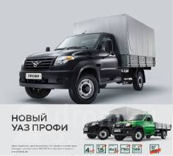 УАЗ Профи. Новый УАЗ-Профи., 2 700куб. см., 1 500кг.