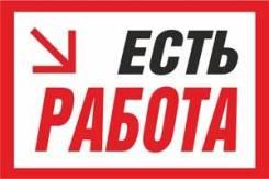 """Менеджер по продажам. ООО """"Торг-Сервис"""". Улица Морозова 3"""