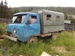 УАЗ 3303. Продается фургон, 2 400куб. см., 1 500кг.