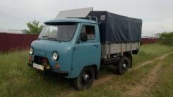 УАЗ 3303. Продается грузовик УАЗ, 2 400куб. см., 1 000кг.