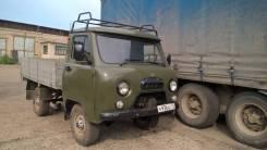 УАЗ 3303. Продается бортовой, 2 400куб. см., 1 000кг.