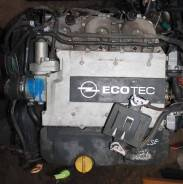Двигатель OPEL Z32SE 3.2 литра на Opel Signum Opel Vectra C