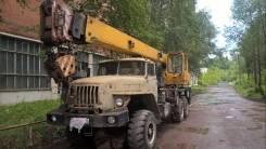 Галичанин КС-55713-3. Автокран КС-55713-3, 10 000куб. см., 25 000кг., 21м.