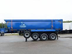 Тонар 9523. Продается Полуприцеп-Самосвал , 35 000кг.