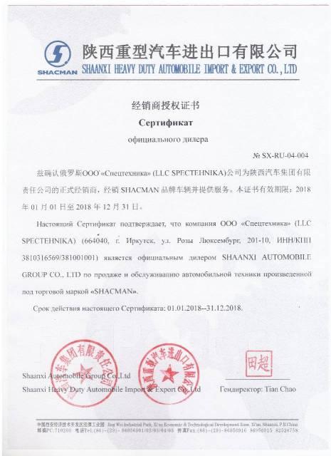 Shaanxi Shacman. Самосвал с задней разгрузкой Shacman SX3258DR384, 9 726куб. см., 25 000кг., 6x4