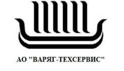 """Слесарь-механик. АО """"Варяг-Техсервис"""". Улица Русская 94а"""