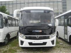 ПАЗ Вектор Next. ПАЗ 320405-04 Вектор Next (межгород 25/41), 25 мест, В кредит, лизинг