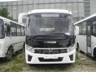 ПАЗ Вектор Next. ПАЗ 320405-04 Вектор Next (межгород 25/41), 25 мест, В кредит, лизинг. Под заказ