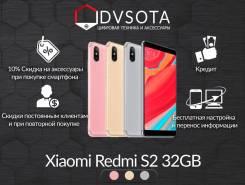Xiaomi Redmi S2. Новый, 32 Гб, Золотой, Розовый, Серый