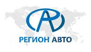 """Менеджер по продажам. ООО """"Регион Авто"""". Улица Светланская 56"""