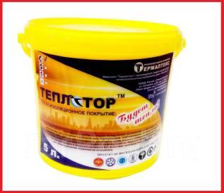 Жидкая теплоизоляция Теплотор Стандарт