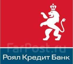"""Кассир-операционист. АО """"Роял Кредит Банк"""". Проспект Народный 20"""