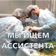 Медсестра, медбрат. ООО Малина. Улица Запарина 87