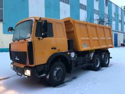 """Купава МАЗ. Купава 673105 """"МАЗ 5516Х5-481-000"""" кузов 15,4м3, 20 000кг."""