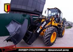 Boulder WL33. Фронтальный погрузчик H /Российская разработка/ Камчатка, 3 000кг., Дизельный, 1,60куб. м. Под заказ