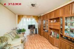 3-комнатная, улица Анны Щетининой 37. Снеговая падь, агентство, 71кв.м. Интерьер