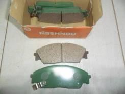 Колодки тормозные дисковые | перед | Nisshinbo Отправка ТК