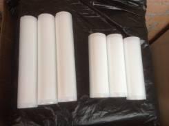 Пакеты для вакуумного упаковщика.