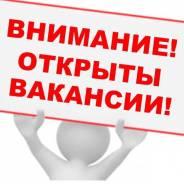"""Курьер. ООО """"Торг-Сервис"""". Улица Морозова 3"""