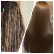 Нанопластика кератин окрашивание ботокс для волос Выезд
