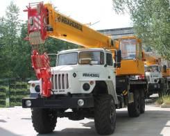 Ивановец КС-45717-1. Продается новый Автокран 25 тонн Урал 4320 6х6, 25 000кг., 21,00м.
