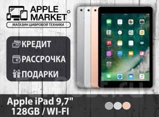 Apple iPad 2018. Под заказ