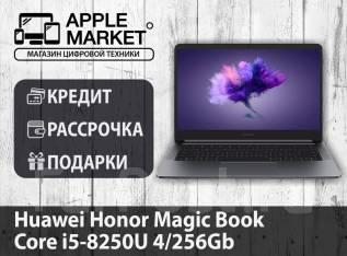 """Ноутбук Huawei Honor Magic Book Core i5-8250U 4/256Gb. 14"""", 3,4ГГц, ОЗУ 4096 Мб, диск 256Гб, WiFi, Bluetooth, аккумулятор на 12ч. Под заказ"""