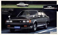 Решетка радиатора. Toyota Carina, AA60, CA60, SA60, SA60G